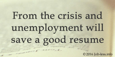 From the crisis and unemployment will save a good resume